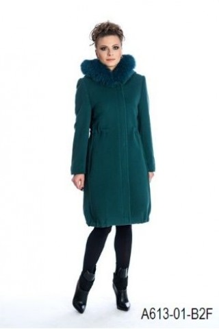 Coat with fox trimmed hood