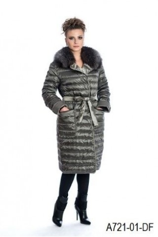Down filled jacket with fox fur collar
