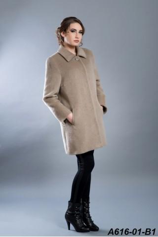 Wool / Mohair coat