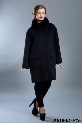 Wool jacket with fox collar